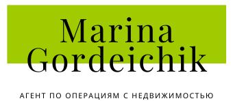 Марина Гордейчик